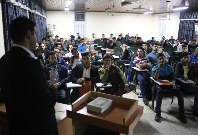 همایش دانشگاه نورشیروانی